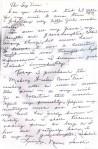 Naomi Sandlin's Letter
